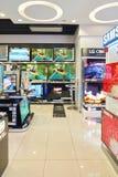 Electronics store in Hong Kong Stock Image