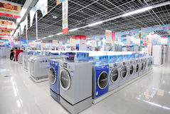 Electronics stores,washing machine Royalty Free Stock Photo