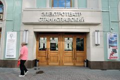 Electrotheater Stanislavsky in Moscow Royalty Free Stock Photo