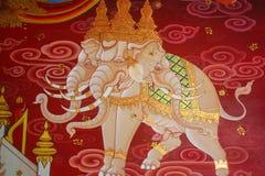Elefante Fotografia Stock Libera da Diritti