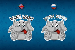 Elefante das etiquetas Querer-quer Desejo forte Grupo grande de etiquetas em línguas inglesas e de russo Vetor, desenhos animados Fotografia de Stock Royalty Free