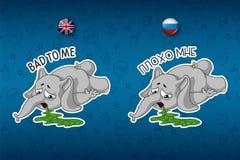 Elefante de las etiquetas engomadas Él se sentía mal vomiting Sistema grande de etiquetas engomadas en idiomas inglesas y rusas V Imágenes de archivo libres de regalías