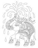 Elefante decorativo preto e branco com o santamente feliz da inscrição Imagens de Stock