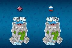 Elefante paciente com um termômetro, temperatura Grupo grande de etiquetas em línguas inglesas e de russo Vetor, desenhos animado Fotografia de Stock