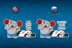 Elefantes das etiquetas Conquistou seu medo boxer Grupo grande de etiquetas em línguas inglesas e de russo Vetor, desenhos animad ilustração stock
