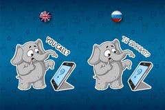 Elefantes de las etiquetas engomadas Alguien llamada, sorprendido Sistema grande de etiquetas engomadas en idiomas inglesas y rus Foto de archivo libre de regalías