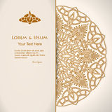 Elegance card with half round lace ornament Stock Photos
