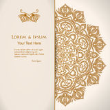 Elegance card with half round lace ornament Royalty Free Stock Photo