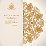 Elegance card with half round lace ornament Stock Image