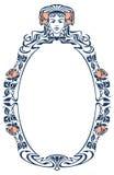 Elegancka sylwetki rama z dziewczyny twarzą Obraz Royalty Free