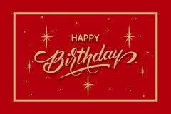 Elegancka wektorowa wszystkiego najlepszego z okazji urodzin karta Wektorowa gratulacje karta z gwiaździstą tła, ramowej i piękne ilustracja wektor