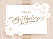 Elegancka wektorowa wszystkiego najlepszego z okazji urodzin karta Wektorowy piękny i royalty ilustracja
