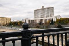 Elegancki żelazny dokonany ogrodzenie Novoarbatskiy most Dom rząd federacja rosyjska, Moskwa, Rosja fotografia royalty free