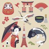 Elegancki Japonia symbolu kulturalny set royalty ilustracja