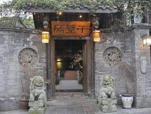 Elegancki podwórze w Chengdu mieście, Chiny obraz stock