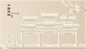 Elegancki retro Chińskiego stylu tła szablonu wsi krajobraz architektury Sakura i archway pamiątkowy czereśniowy okwitnięcie royalty ilustracja