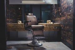 Elegancki rocznika fryzjera męskiego krzesło Fotografia Royalty Free