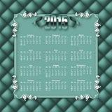 Elegancki szablon kalendarz Zdjęcie Royalty Free