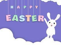 Elegancki tekst Szczęśliwa wielkanoc z ilustracją śliczny królik na purpurowym chmurnym tle obraz stock
