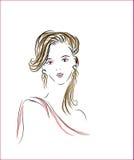 Eleganckie kobiety Ilustracji