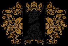 Elegant background Royalty Free Stock Image