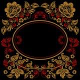 Elegant background with floral ornamental frame Stock Images