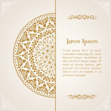 Elegant background with lace ornament. And place for text. Floral elements, ornate background, mandala. Vector illustration Royalty Free Stock Photo