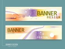Elegant banner template design Stock Image