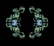 Elegant blue frame. Royalty Free Stock Photography