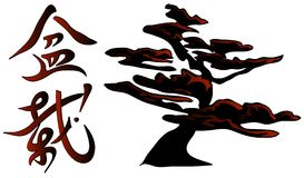 Elegant Bonsai Tree & Kanji. Black and red gradient bonsai and Japanese Kanji Characters. Embellished version Royalty Free Stock Image