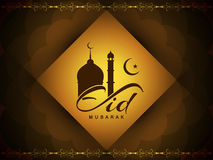 Elegant brown color Eid mubarak card design. Stock Photo