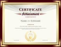 Elegant certificate of achievement template  Stock Image