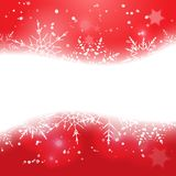 Elegant Christmas background with snowflakes Royalty Free Stock Image