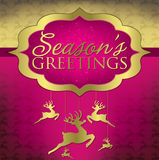 Elegant Christmas Card Royalty Free Stock Photos