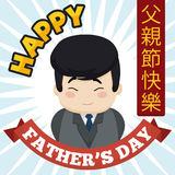 Elegant Cute Asian Dad for Chinese Father`s Day, Vector Illustration. Cartoon poster with cute elegant Asian dad celebrating a Happy Father`s Day written in royalty free illustration