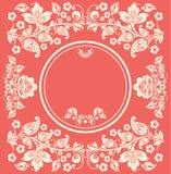 Elegant decorative khokhloma postcard frame Royalty Free Stock Photography