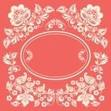 Elegant decorative khokhloma postcard frame Royalty Free Stock Photo