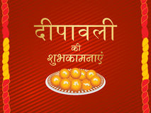 Elegant design card for indian festival diwali. Abstract red panel lines background with plate of sweets,  for happy deepawali Stock Photography