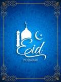 Elegant design för blåttfärgEid mubarak kort royaltyfri illustrationer