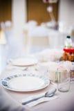 Elegant Dining Table Royalty Free Stock Photo