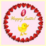 Elegant Easter wishes and love Stock Photography