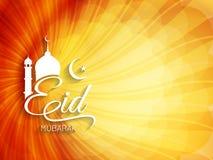 Elegant Eid mubarak card design. Stock Photos