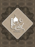 Elegant Eid mubarak card design. Royalty Free Stock Photo