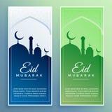 Elegant eid mubarak festival banner design royalty free illustration