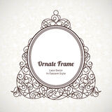 Elegant element for design in Eastern style. Stock Photography