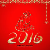 Elegant festive vector background for Chinese New Year 2016 Stock Photo