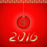 Elegant festive vector background for Chinese New Year 2016 Royalty Free Stock Photo