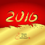 Elegant festive vector background for Chinese New Year 2016 Royalty Free Stock Photos