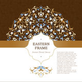 Elegant floral frame in Eastern style. Royalty Free Stock Photos