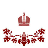 Elegant  frame banner with crown.... Royalty Free Stock Images